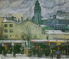 Попов И. А. У Киевского вокзала