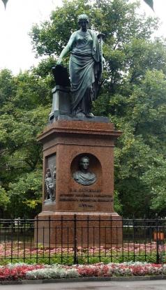 Гальберг С. И. Памятник Н. М. Карамзину
