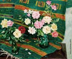 Бортников Н. Ф. Розы на зеленом ковре