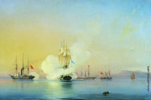 """Боголюбов А. П. Бой 44-пушечного фрегата """"Флора"""" с тремя турецкими пароходами у мыса Пицунда 9 ноября 1853 года"""