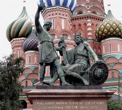 Мартос И. П. Памятник Минину и Пожарскому