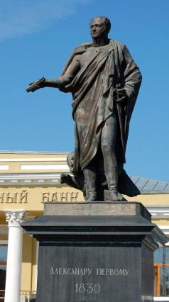 Мартос И. П. Портрет императора Александра I
