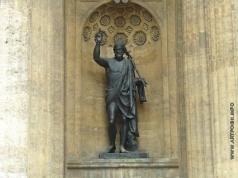 Мартос И. П. Статуя Иоанна Крестителя