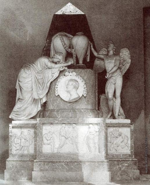 "Мартос И. П. Монумент в мавзолее ""Любезным родителям"""