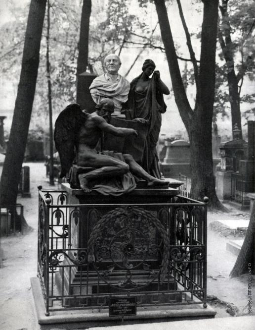 Мартос И. П. Надгробие А. Ф. Турчанинова