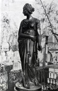 Мартос И. П. Надгробие Е. И. Гагариной