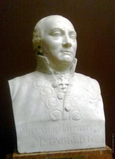 Демут-Малиновский В. И. Бюст М.Н. Муравьева