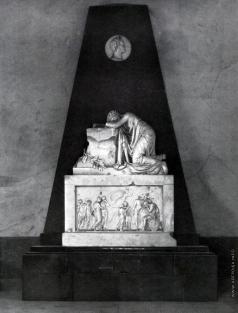 Мартос И. П. Памятник Павлу I