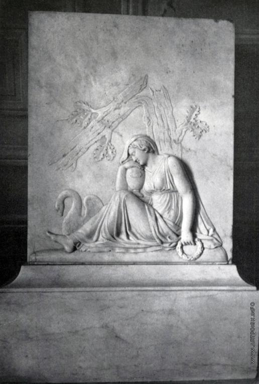 Мартос И. П. Надгробие А. И. Загряжского