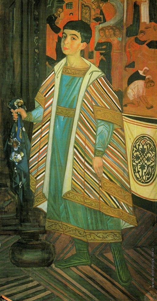 Стеллецкий Д. С. Портрет графа М.Ю. Олсуфьева