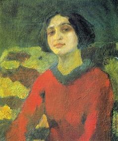 Ульянов Н. П. Женский портрет