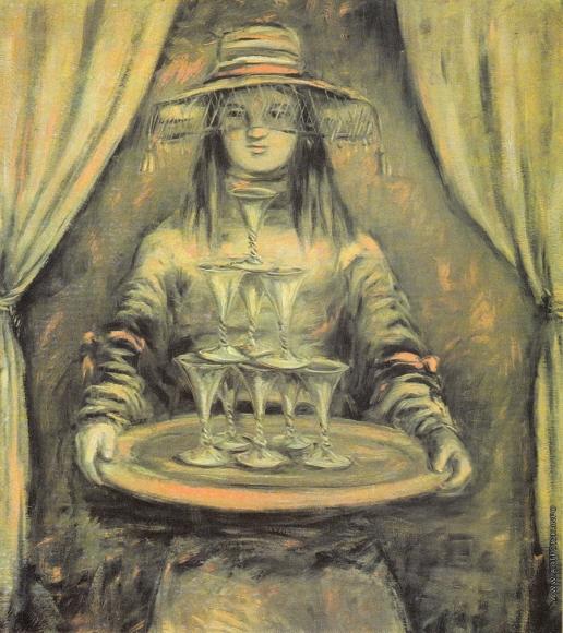 Тышлер А. Г. Девушка с бокалами