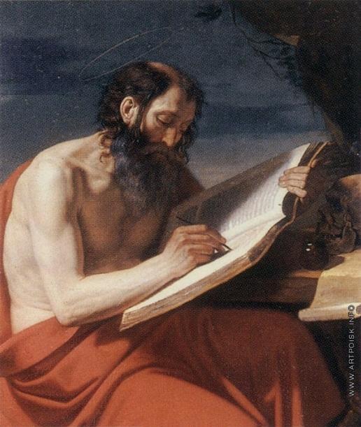 Егоров А. Е. Святой Иероним
