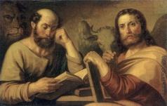 Егоров А. Е. Евангелисты Марк и Лука