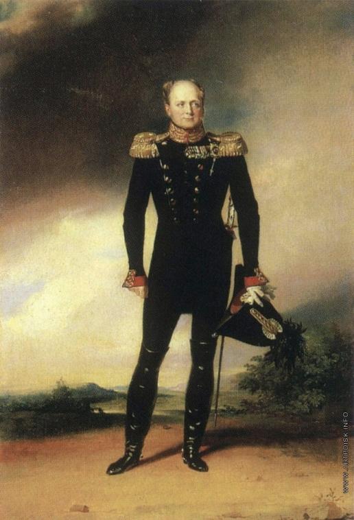 Доу Д. Ф. Портрет императора Александра I