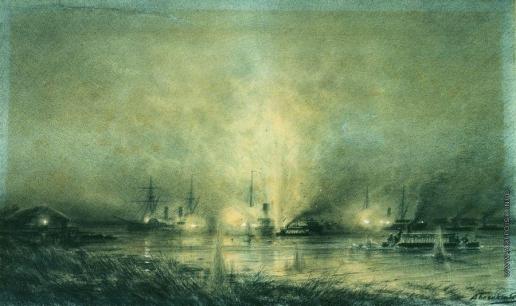 Боголюбов А. П. Взрыв турецкого монитора «Сейфи» на Дунае 14 мая 1877 года. 1877-