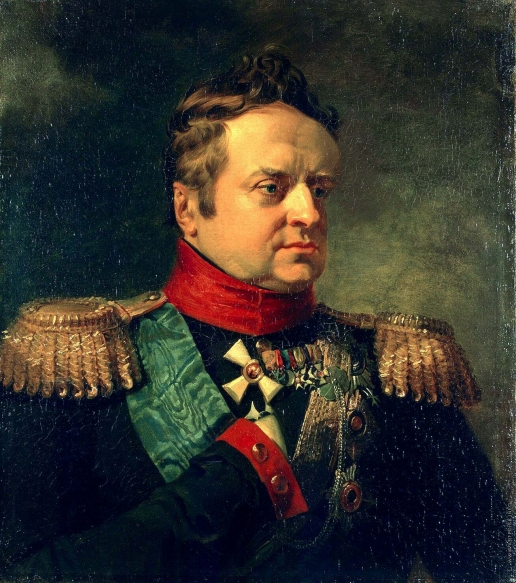 Доу Д. Ф. Портрет принца Александра Вюртембергского