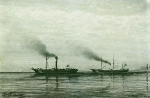 """Боголюбов А. П. Взятие приза """"Мерсина"""" в 1878 году"""