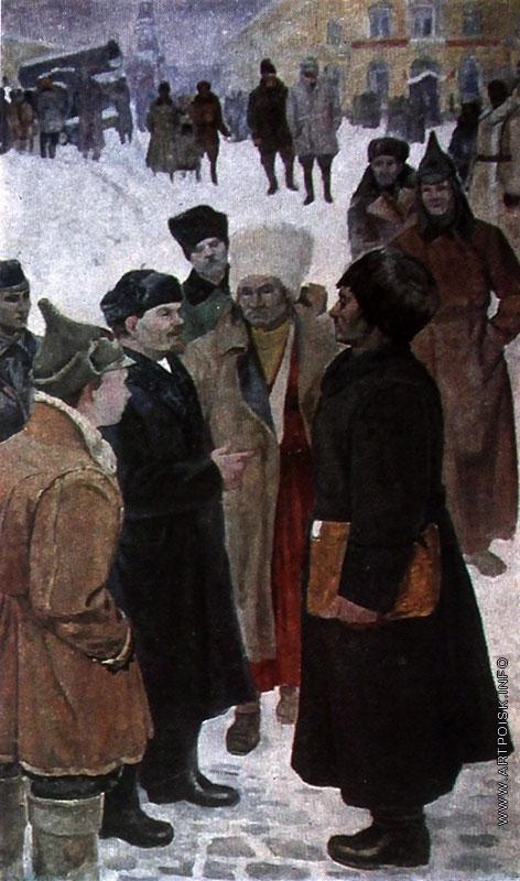 Аннануров Я. К. Ленин среди делегатов Х съезда