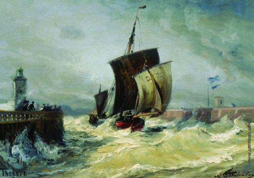 Боголюбов А. П. Возвращение в порт Трепор в полую воду. Франция, Нормандия