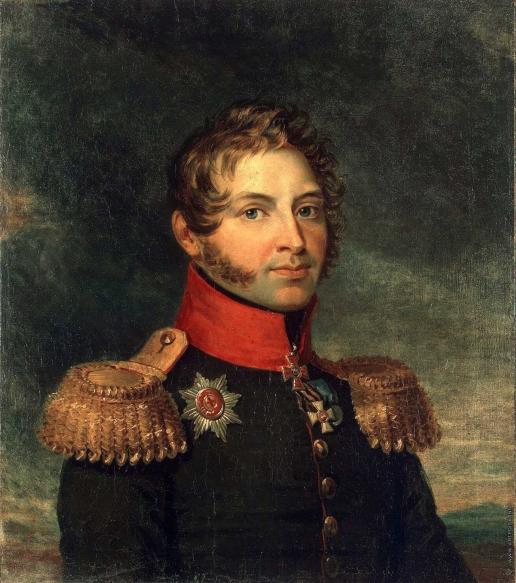 Доу Д. Ф. Портрет Александра Петровича Кутузова
