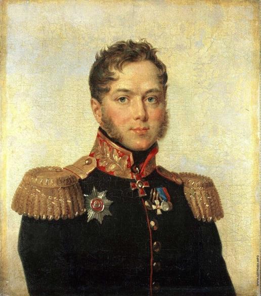Доу Д. Ф. Портрет Александра Николаевича Бердяева