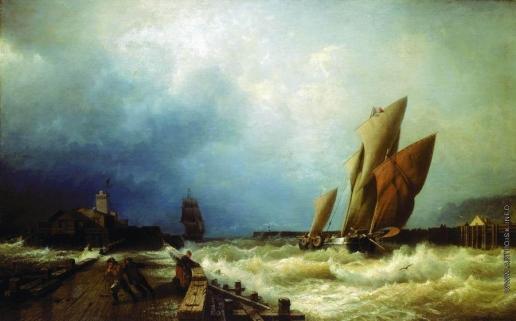 Боголюбов А. П. Вход рыбачьего судна в бурю в гавань Сен-Валери в Ко (Франция). Около