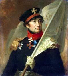 Доу Д. Ф. Портрет Александра Александровича Бибикова