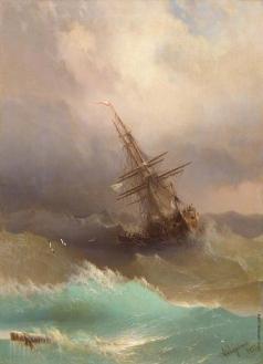 Айвазовский И. К. Корабль среди бурного моря