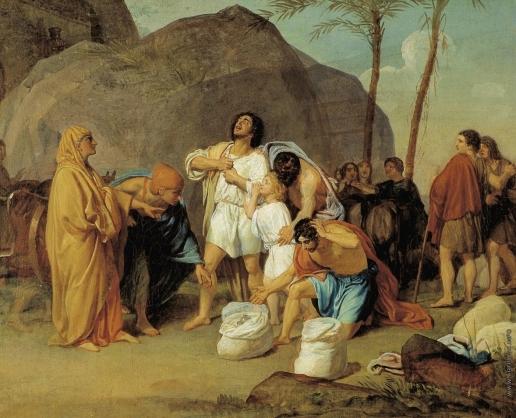 Иванов А. А. Братья Иосифа находят чашу в мешке Вениамина