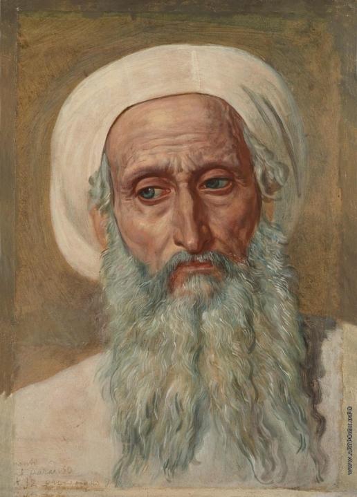 Иванов А. А. Голова фарисея в чалме
