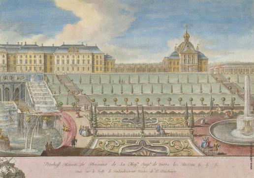 Артемьев П. А. Вид Большого дворца в Петергофе со стороны Финского залива. Левая часть