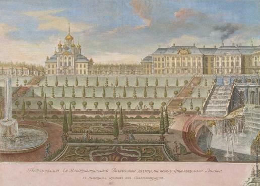 Артемьев П. А. Вид Большого дворца в Петергофе со стороны Финского залива. Правая част