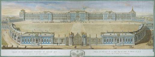 Артемьев П. А. Вид Екатерининского дворца в Царском Селе со стороны парадного двора и циркумференций