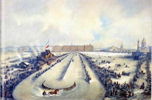 Авнатамов А. Н. Бег на императорский приз рысистых лошадей на реке Неве в Санкт-Петербурге