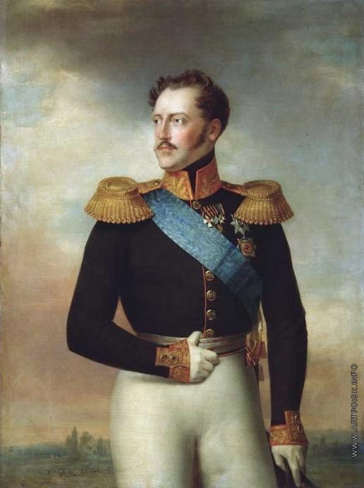 Голике В. А. Портрет Николая I
