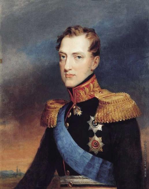 Голике В. А. Портрет великого князя Николая Павловича