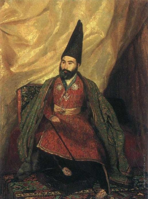 Гагарин Г. Г. Портрет знатного перса