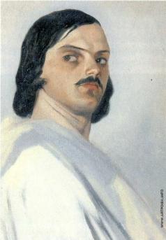 Гагарин Г. Г. Молодой грузин в белой одежде