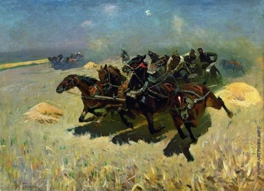 Греков М. Б. Тачанка