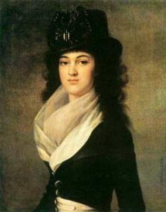 Вуаль Ж. Портрет княгини Анны Петровны Гагариной