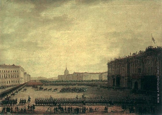 Воробьев М. Н. Парад на Дворцовой площади в Петербурге