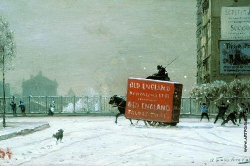 Боголюбов А. П. Зима в Париже