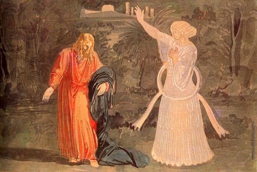 """Иванов А. А. Христос в Гефсиманском саду. Явление Ангела. Из серии """"Библейские эскизы"""""""