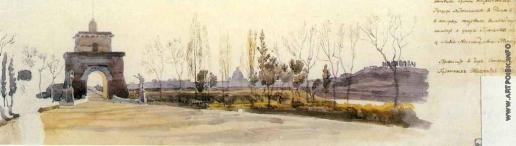 Иванов А. А. Вид на Понте Молле близ Рима