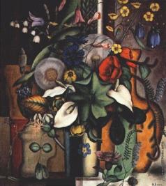 Клюн И. В. Натюрморт с цветами и кувшином
