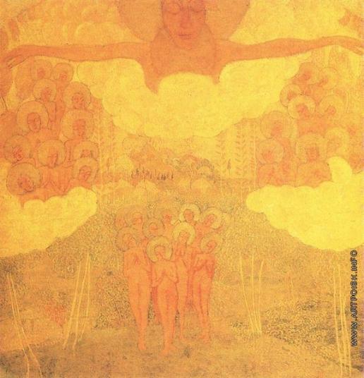 Малевич К. С. Эскиз фресковой живописи. Торжество неба