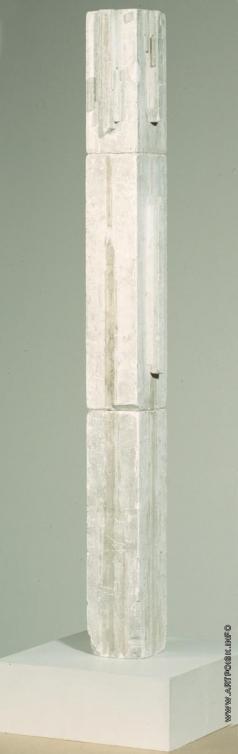 Малевич К. С. Супрематическая архитектурная модель (Архитектон)