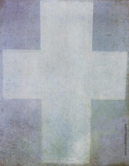 Малевич К. С. Супрематизм (Белый крест)