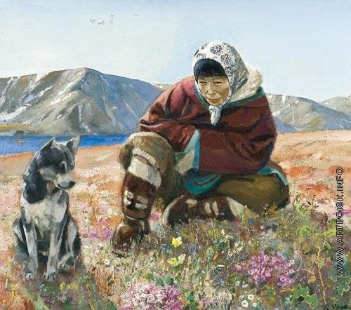 Яковлев А. А. Арктическое лето